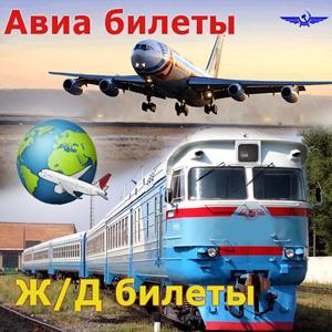 Авиа- и ж/д билеты Тарногского Городка