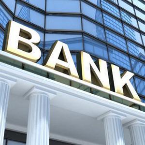 Банки Тарногского Городка