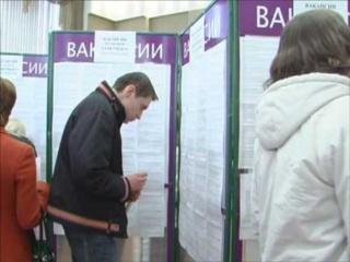 Центры занятости Тарногского Городка