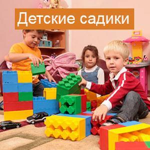 Детские сады Тарногского Городка