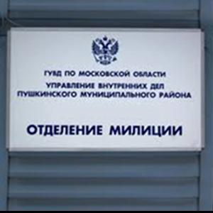 Отделения полиции Тарногского Городка