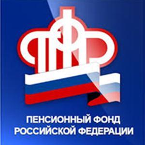Пенсионные фонды Тарногского Городка