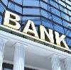 Банки в Тарногском Городке