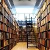 Библиотеки в Тарногском Городке