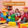 Детские сады в Тарногском Городке