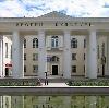 Дворцы и дома культуры в Тарногском Городке