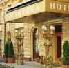 Гостиницы в Тарногском Городке