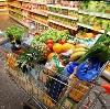 Магазины продуктов в Тарногском Городке