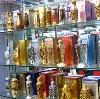 Парфюмерные магазины в Тарногском Городке